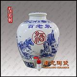 供应陶瓷酒坛30-50斤各种大小酒坛