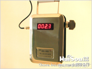 供应粉尘传感器 GCG1000粉尘传感器  矿用粉尘传感器厂家