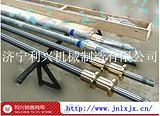 丝杠螺母加工/价格最低的丝杠螺母加工厂家