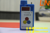 气体检测CTH1000