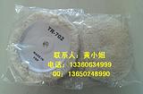 单/双面羊毛抛光盘 玻璃钢修复抛光专用羊毛球
