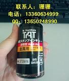 Shachihata日本旗牌TAT速干SGS环保印油