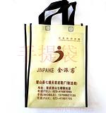 玉溪礼品袋年底促销让你红红火火昆明群趣环保袋制作厂