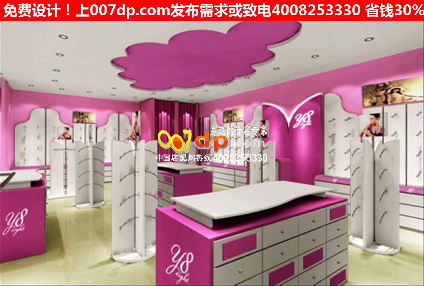 十六期韩版创意内衣店装修设计效果图