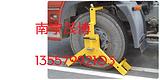 驻马店大货车轮胎优质钢板车轮锁哪里有卖