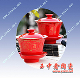 精美陶瓷喜糖罐供应 景德镇陶瓷喜糖罐厂家
