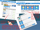 郑州专业供应汽车4S店无线WIFI上网无线网络覆盖