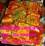 本溪小吃培训铁板豆腐包教包会