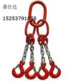 组合链条索具厂家价格