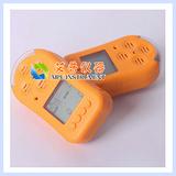APB-NO2二氧化氮检测仪二氧化氮检测报警仪0-20ppm