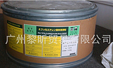 日本喜多村耐磨润滑剂KTL-630KTL-610广州黎昕交易