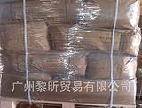淡色橡胶防老剂KY-616广州黎昕交易