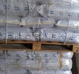 科聚亚CPL耐高温耐油防老剂KY-405广州黎昕贸易
