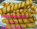 本溪小吃培训烤面筋包教包会