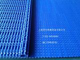 【节距12.7mm塑料网带哪里买】916平板网带那家价格最便宜