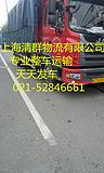 上海到苏州 吴中 相城整车运输 自备9米6货车 专业回程车运输