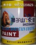 武汉狮子山厂家供应内墙保温防水涂料  天花板用防水涂料