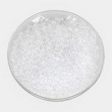 南箭直销 磷酸铝 7784-20-7 多规格