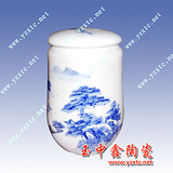 瓷茶叶罐 批发陶瓷茶叶罐 景德镇茶叶罐