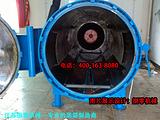 改良型鼓风干用蒸箱