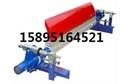 厂价直销超长带宽的HLS-H1600清扫器,带宽1.6米清扫器