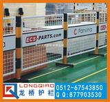 徐州电厂安全围栏/徐州电力检修安全栅栏/带双面LOGO字可移动