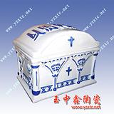 高档陶瓷骨灰盅  陶瓷棺材 定制 批发