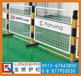 太仓电厂安全围栏/太仓电厂检修安全栅栏/双面带LOGO板可移动