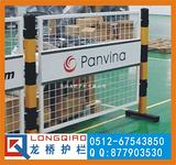 南京电厂安全围栏/南京电厂安全围网/带LOGO有现货