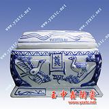 殡葬用品陶瓷棺材  陶瓷骨灰盒 厂家定制