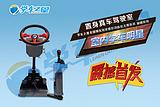 汽车驾驶模拟器价格 项目加盟