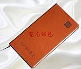 钦州皮革笔记本厂 订做线装笔记本 平装笔记本定制