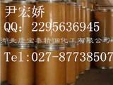 AZD9291优质质料药厂家