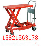 1000公斤手推脚踏液压平台车#350公斤脚踏升降平台车