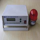 厂家直销斯莱德SL-038A接地系统监测报警仪