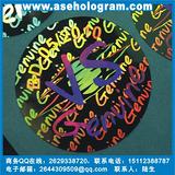 深圳激光标志、天津全息防伪标签,立体防伪商标