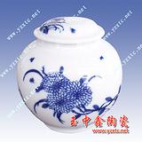 陶瓷茶叶罐商务馈赠茶叶罐瓷罐