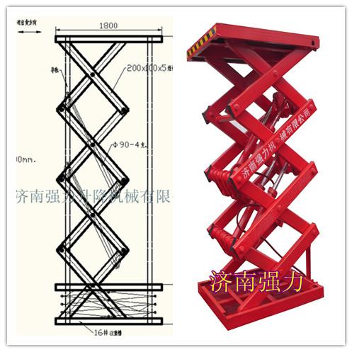 升降平臺-《濰坊》小型升降機@廠房倉庫鋼結構車間裝卸貨梯