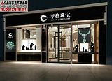 上海玉器展柜定做,玉器展示柜制作厂家