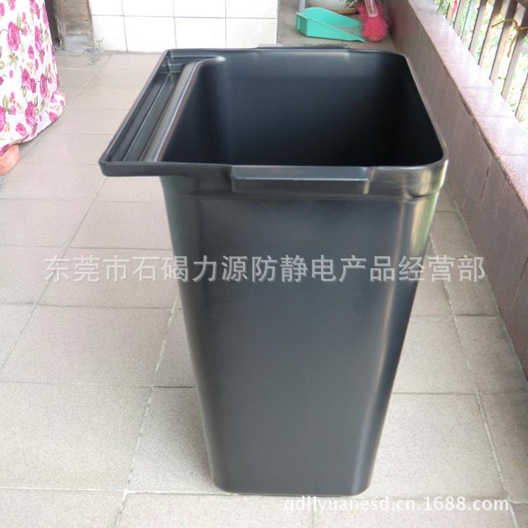 供应防静电黑色方形垃圾桶