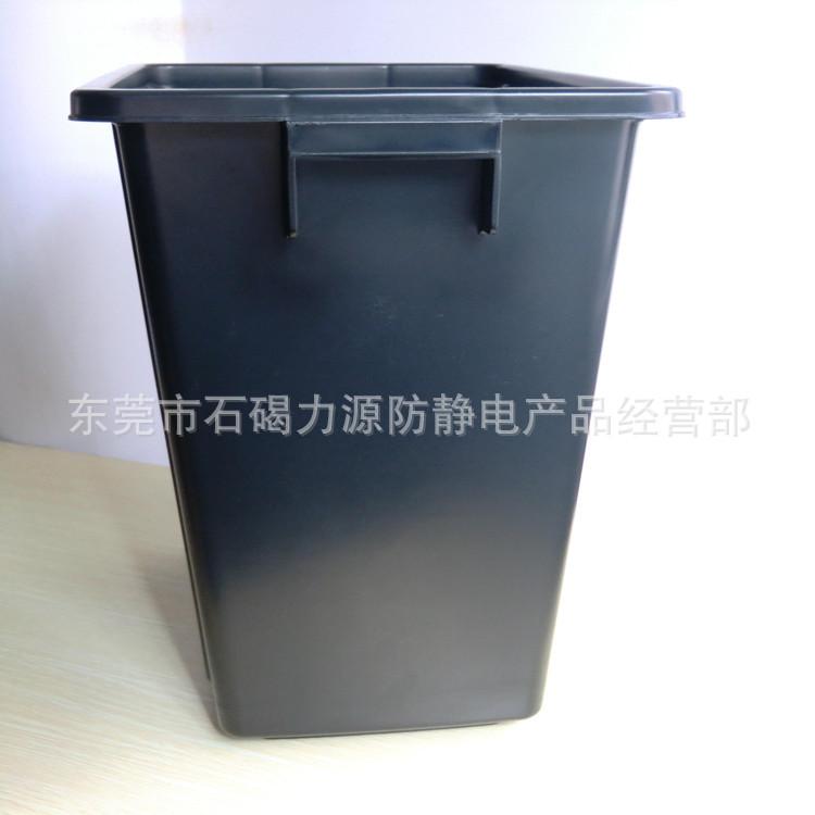 其他防静电产品价格_厂家直销防静电垃圾桶|40l无盖