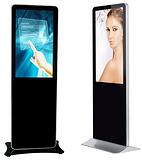 32寸触摸广告机-触控查询一体机-落地查询一体机-立式触摸一体机