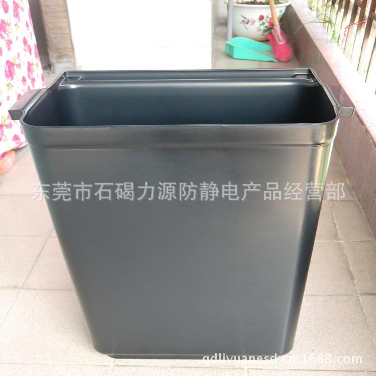 其他防静电产品价格_供应防静电黑色方形垃圾桶