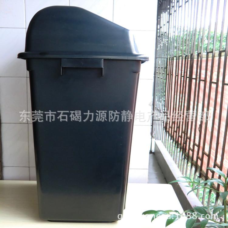 防静电垃圾桶ly-b0046-1