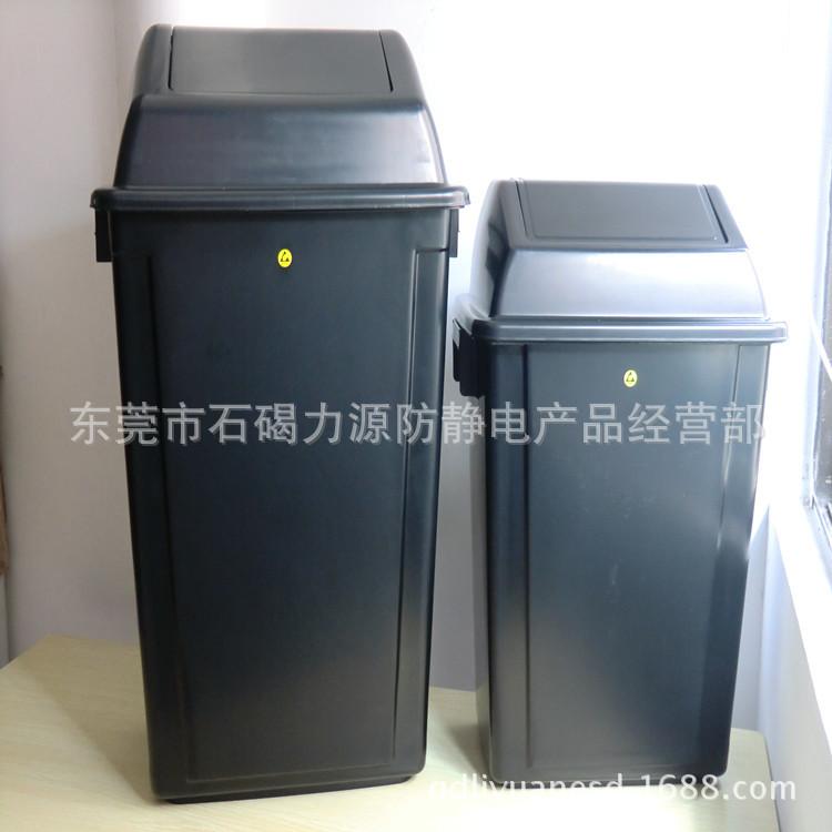 厂家直销防静电带盖40升垃圾桶