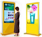 65寸触摸查询一体机-安卓触摸广告机-触摸广告机