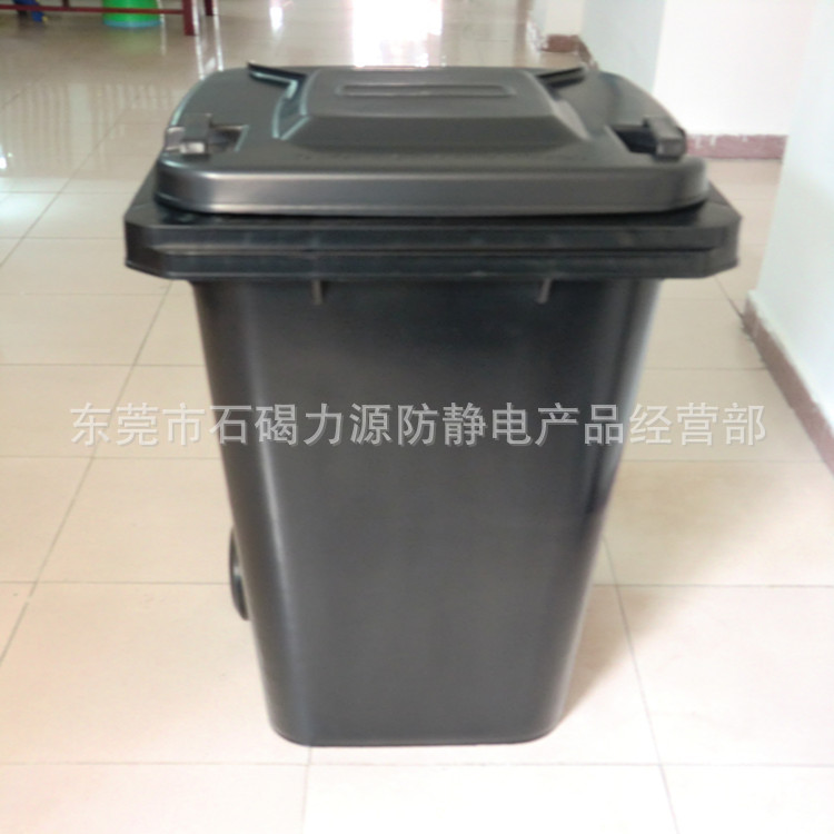 供应防静电垃圾桶|防静电带盖垃