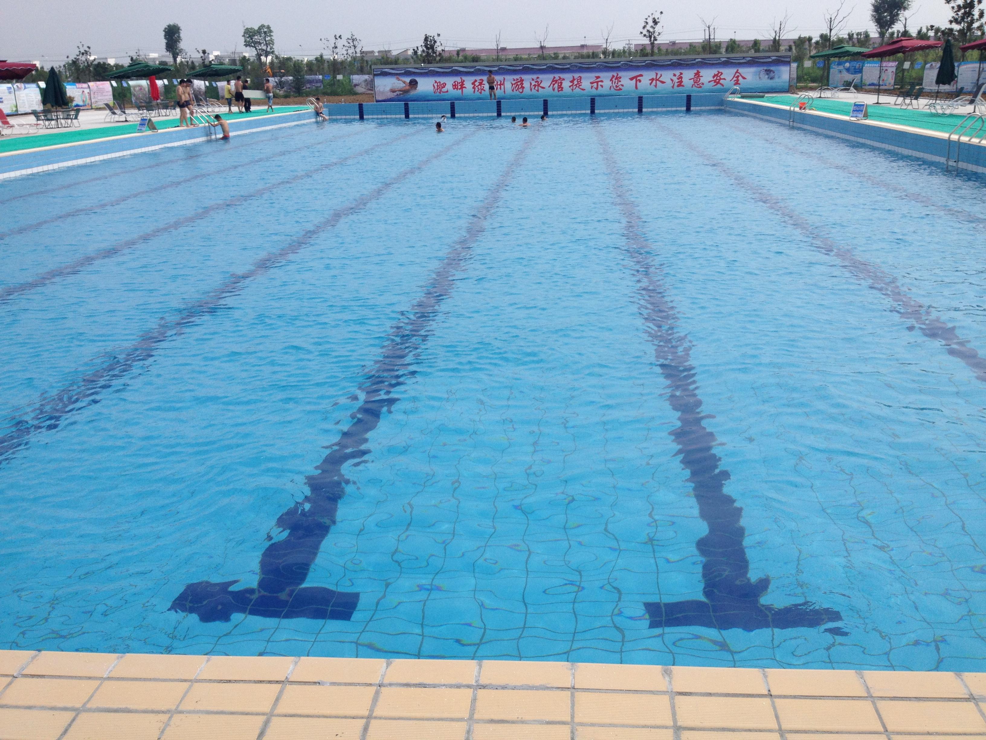 郑州市化工、能源、环保展_洛阳有游泳池净化设备厂家