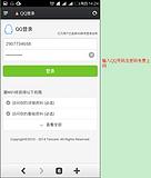 郑州WiFi热点-大型商场无线广告路由覆盖解决方案