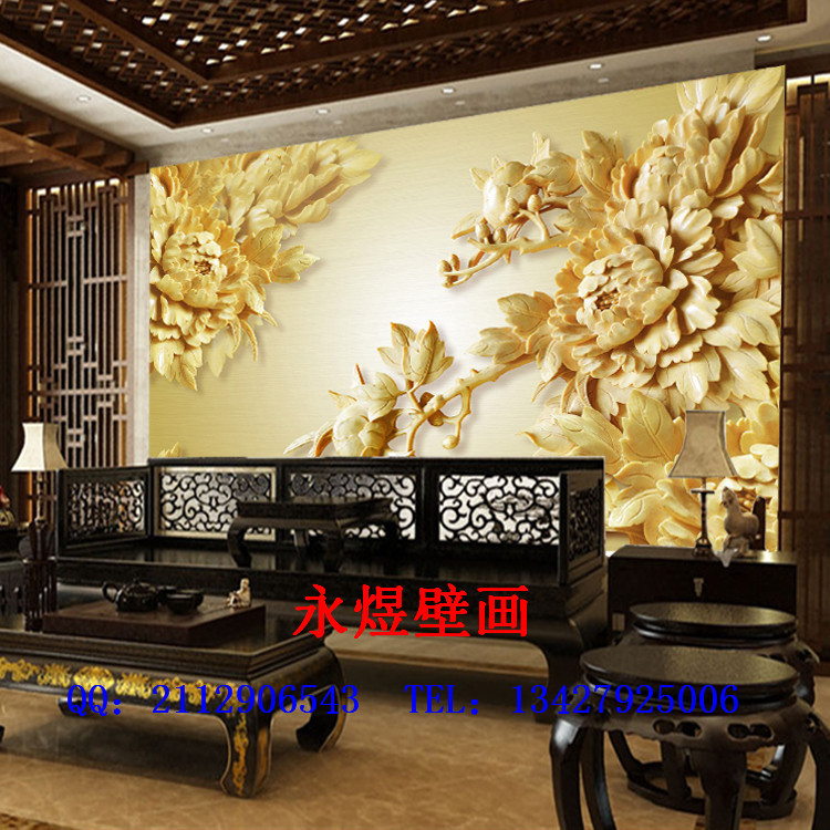 木雕3d墙纸壁画|客厅沙发卧室|大型壁画|无缝影视墙